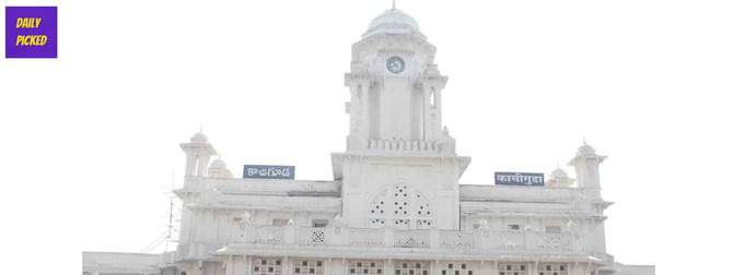 Kachiguda Railway Clock Tower