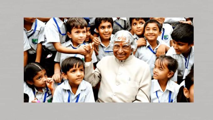 APJ Abdul Kalam Quotes for Students