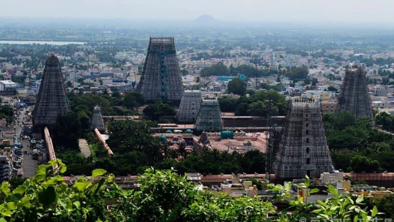 photo of Arunachaleswar Temple
