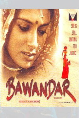 bawandar movie poster