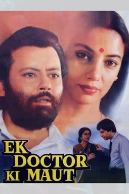 ek doctor ki maut movie poster