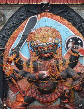 Kal Bhairav Nath temple