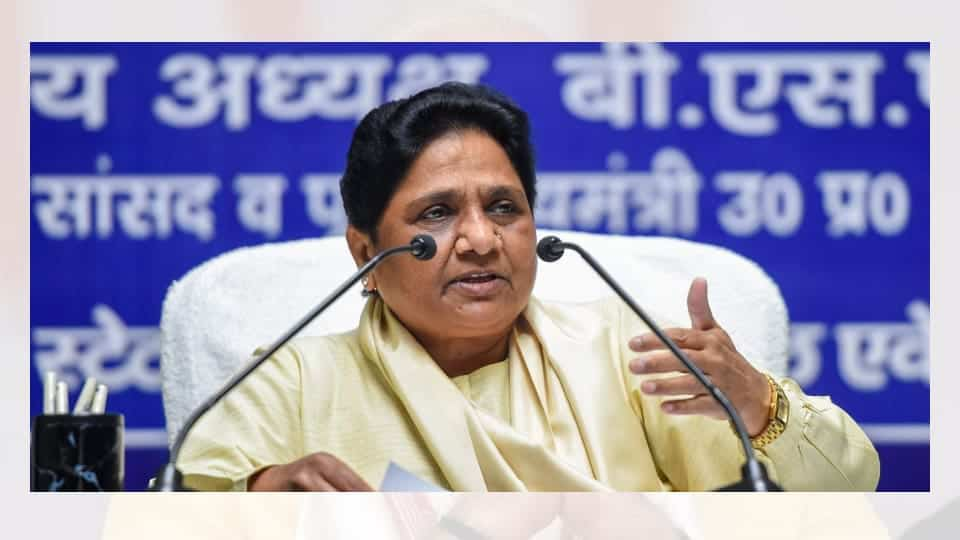 photo of Mayawati