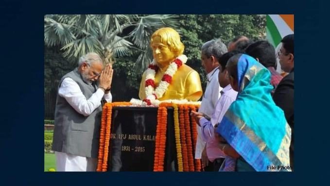 modi-at-apj-abdul-kalam-memorial
