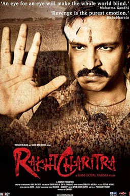 rakth charitra movie poster