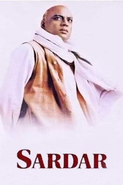 Sardar Movie Poster