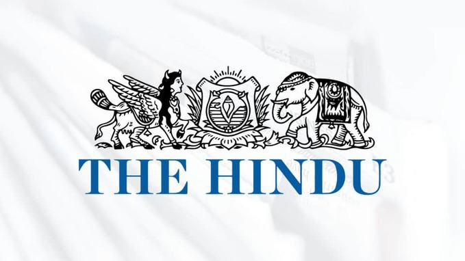 the hindu news paper logo