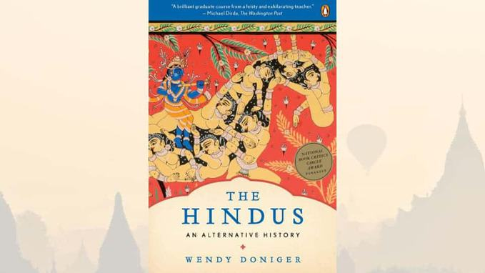 front cover photo of the hindus book