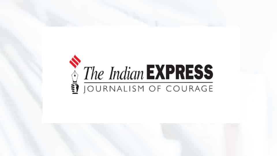 the indian express news paper logo