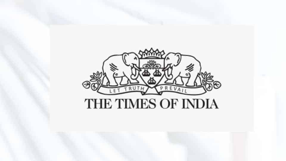 the times of india news paper logo