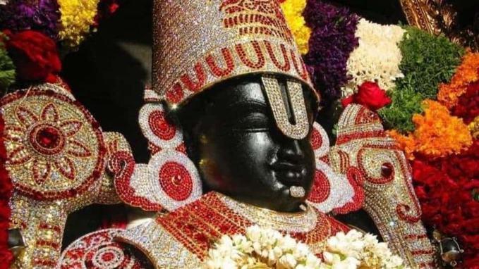 photo of Tirupati Balaji