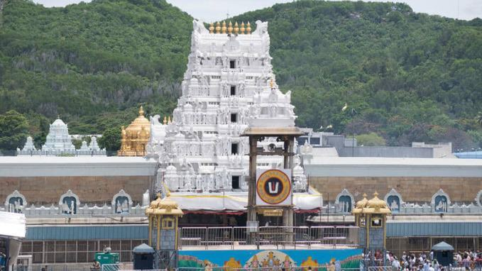 photo of tirumala temple in tirupati