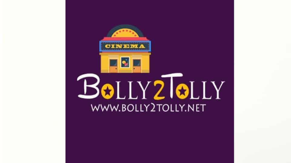 bolly2tolly website logo