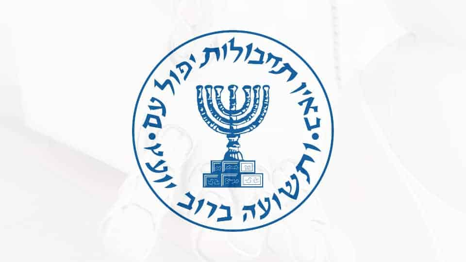 logo of Mossad