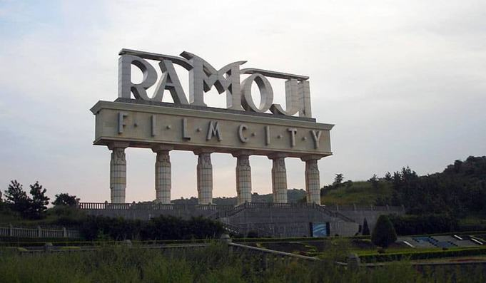 Entrance of Ramoji Film City