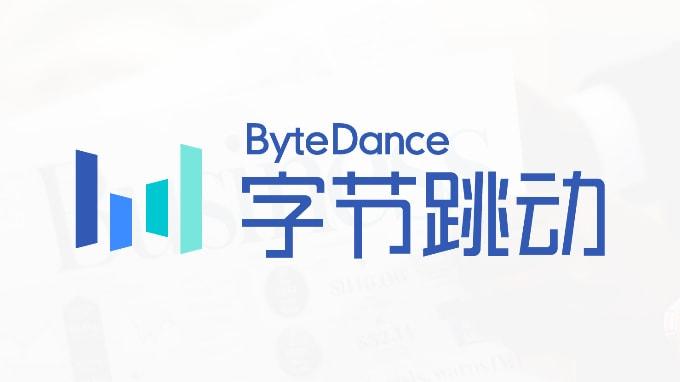 Bytedance Company Logo