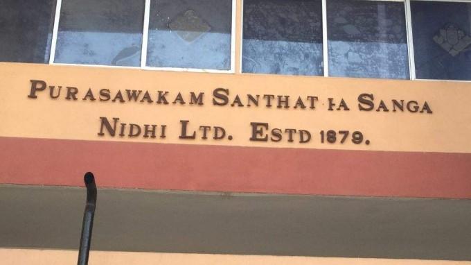 Purasawalkam Santhatha Sanga Nidhi Limited