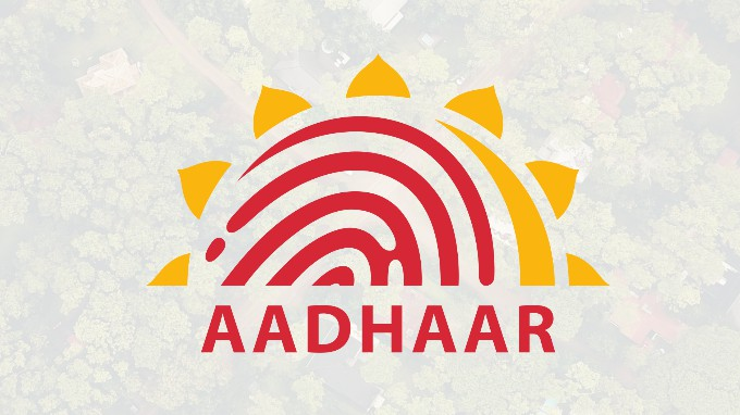 Aadhar Card Link To Mee Bhoomi