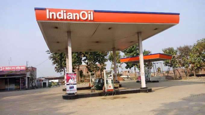 Indian Oil Petrol Bunk In India