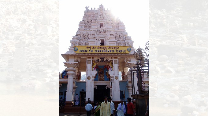Kukke Subramanya Temple Photo Front Side